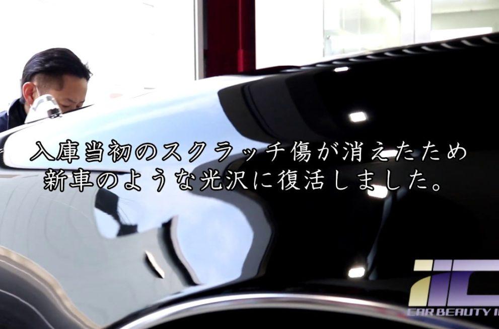 黒い車は傷(洗車傷,スクラッチキズ)が目立つ!予防策と除去方法