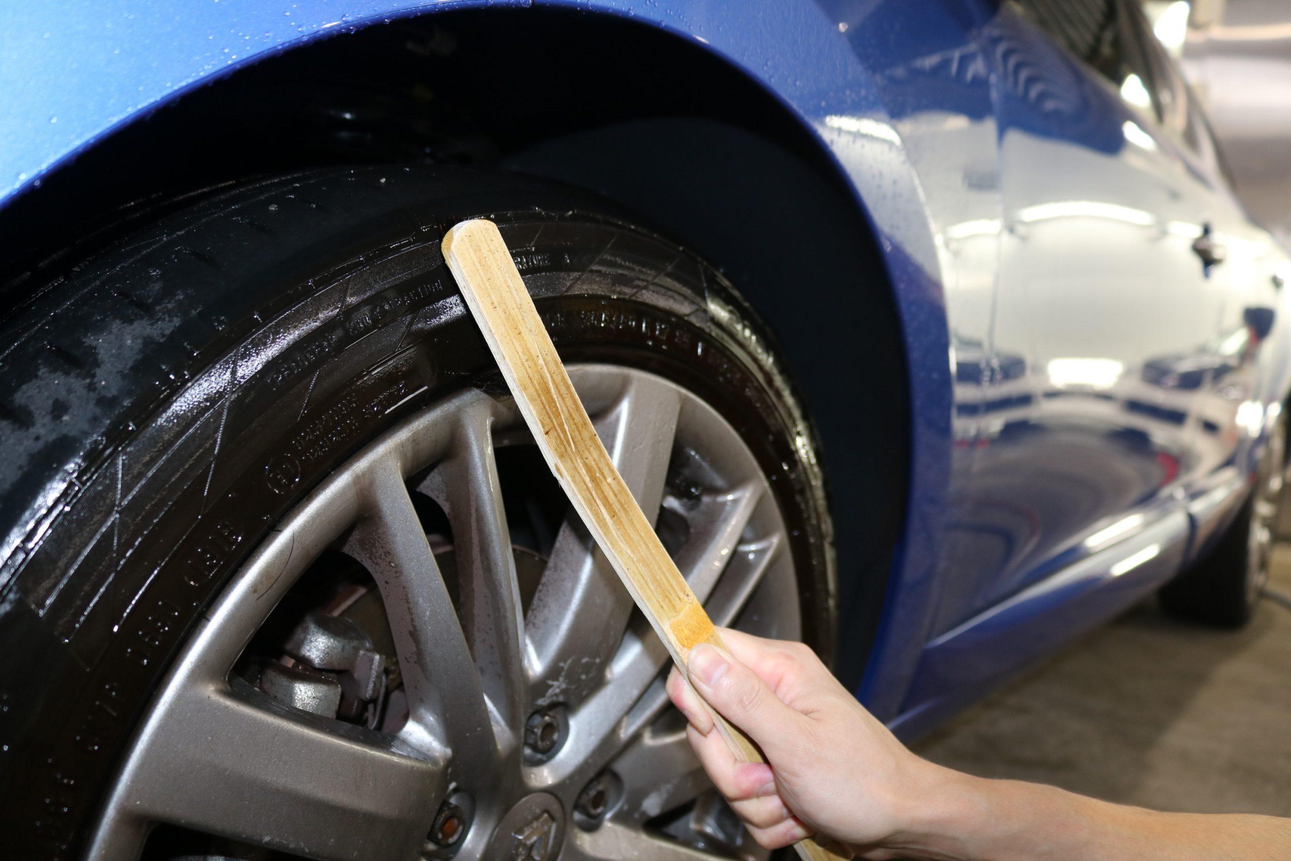 洗車方法|洗車用品